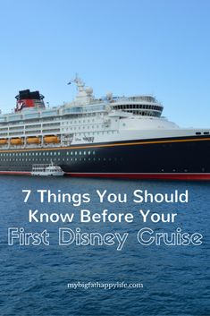 7 Things You Should Know Before Your First Disney Cruise - My Big Fat Happy Life