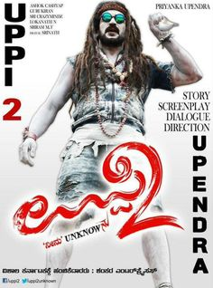 "Uppi 2 2015 Online Full Movie Watch Free – Cloudy Watch ""Uppittu"" a perfect Masterchef Recipe. Upendra 2 begins with a note 'The End' followed by the credits. Then, there's a scene where the screen goes blank for a couple…Read more →"