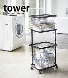 2段のランドリーバスケットとランドリーワゴンのセット。ランドリーバスケット 2段 tower タワー ランドリーワゴン+ランドリーバスケットM/L  3点セット 【レビュー特典付】洗濯かご 2段 キャスター付き 大容量