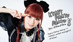 Kyary Pamyu Pamyu is the queen of kawaii Kyary Pamyu Pamyu, Japanese Models, Japanese Girl, Japanese Lifestyle, Japanese Street Fashion, Fake Eyelashes, Japan Travel, Beautiful People, Kawaii