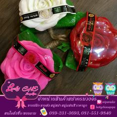 soapspa for sale. oeder line : wipavadee facebook : luckychesoapspa
