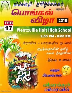 Pongal Vizha 2018 Wedding Background, Missouri, High School, Comic Books, Events, Indian, Comic Book, Comics, Indian People