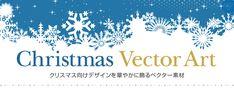 クリスマス デザイン - Google 検索
