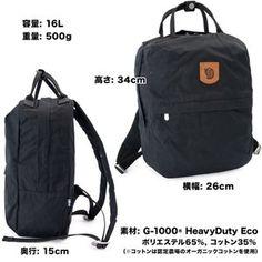 リュックサック Fjall Raven フェールラーベン Greenland Zip Herschel Heritage Backpack, Kanken Backpack, Mothers Bag, Backpacks, Bags, Handbags, Backpack, Backpacker, Bag
