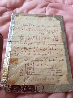 Black Magic Book, Black Phone Wallpaper, Islamic Phrases, Book Names, Islamic Art Calligraphy, Magic Circle, Free Pdf Books, Good Morning Quotes, Numerology