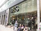 """M rolls out """"virtual rail"""" in Amsterdam store 
