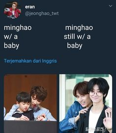 Junhao