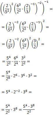 Fractions to the power Mathematical Logic, Physics And Mathematics, Math Class, Maths, Gcse Science, Algebraic Expressions, Math Notes, Math Formulas, Math Lessons