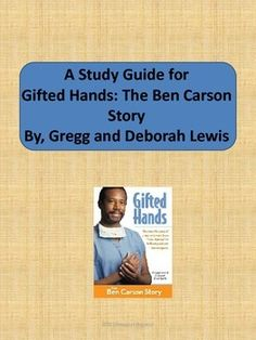 gifted hands questions for essay and discussion