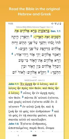 Accordance Bible Software - Apps on Google Play Bible Software, Software Apps, Esv Bible, Hebrew Bible, Bible Dictionary, Reference Bible, Christian Apologetics, Bible Translations