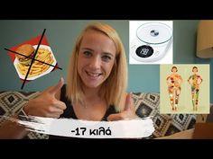 Πώς έχασα 17 κιλά! ● Lucy's Project - YouTube Hammock, Videos, Youtube, Hammocks, Hammock Bed, Youtubers, Youtube Movies