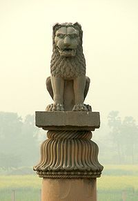 ancient Pataliputra - Google Search