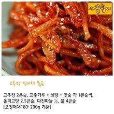 Korean Food, Bacon, Recipies, Easy Meals, Cooking Recipes, Drink, Breakfast, Chef Recipes, Food Food