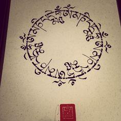 Mandala Arte e caligrafia tibetana (facebook)