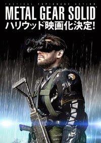 BEST GAMES: Metal Gear Solid 5