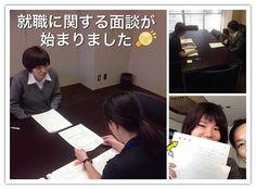 いよいよ就職活動が始まります^_^社会に旅立つ日も近いです^_^#歯科専 #就職活動 #長崎 #歯科衛生士