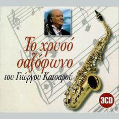 Greek Music, Greeks, Celebrities, Movies, Movie Posters, Celebs, Film Poster, Films, Popcorn Posters