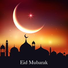 Mubarak Ramadan, Eid Mubarak Card, Eid Mubarak Greetings, Eid Mubarak Background, Eid Mubark, Selamat Hari Raya, Allah Love, Islamic Dua, Istanbul