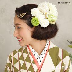 http://mhc-s.jp【卒業式の髪型・ヘアメイク・髪飾り】byモダン袴コレクション★ヘアピンを上手く使ってボブもアレンジ♪#モダン #袴 #髪型 #ヘアスタイル
