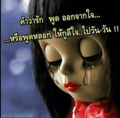 ❥●❥ ♥ ♥ ❥●❥