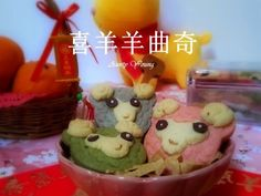 Aunty Young(安迪漾): 2015年饼 ~ 喜羊羊曲奇(Happy Goat cookies)