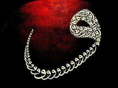 Calligraphy Welcome, Persian Calligraphy, Calligraphy Practice, Arabic Calligraphy Art, Beautiful Calligraphy, Arabic Font, Ottoman, Turkish Art, Islamic World