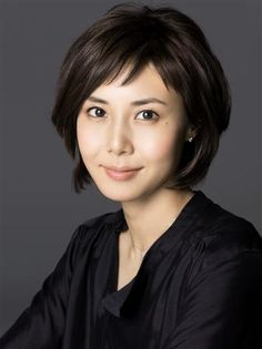 "Matsushima Nanako - Seen her in : ""Great Teacher Onizuka"", ""Hotaru No Haka"", ""Majou No Jouken"" and ""Kaseifu No Mita"". Oval Face Haircuts, Trendy Haircuts, Short Bob Hairstyles, Cute Hairstyles, Medium Hair Cuts, Short Hair Cuts, Short Hair Styles, Asian Short Hair, Short Bangs"
