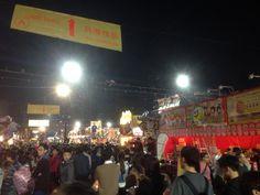 2015 Chinese Lunar New Year Fair