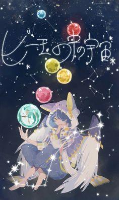 そらる Kawaii, All Anime, Anime Art, New Year Anime, Hottest Anime Characters, Anime Kunst, Sky Art, Vocaloid, Digimon