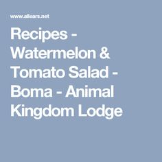 Recipes - Watermelon & Tomato Salad - Boma - Animal Kingdom Lodge