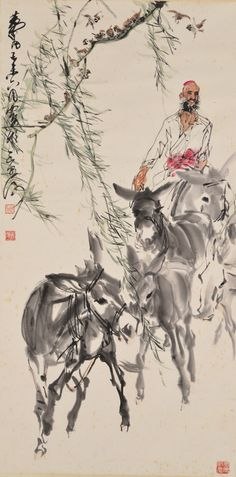 HUANG ZHOU OLD MAN AND DOCKEYS Ink and color on paper; hanging scroll Painted in 1979 138.5 x 69 cm (54 x26 4/5 in.) HKD500,000 – 1,000,000 USD64,000 -129,000