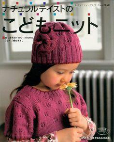 儿童90 110cm by Rebecca Chan - issuu