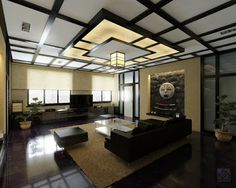 Japanese Style Living Room japanese living room: style of couch, floor mats, and katana stand