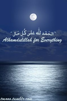 Alhamdulillah...always Alhumdulillah...kd