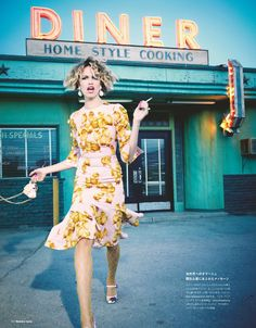 Ellen von Unwerth Flashes Hailey Clauson For Numéro Tokyo March 2018 Cover Story — Anne of Carversville High Fashion Photography, Glamour Photography, Editorial Photography, Professional Photography, Vintage Photography, Lifestyle Photography, Photography Poses, Hailey Clauson, Ellen Von Unwerth