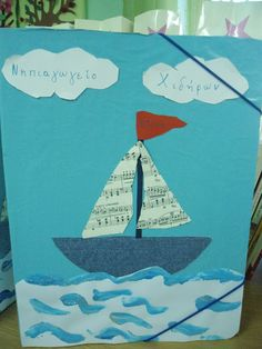 decorated envelopes Decorated Envelopes, Summer Crafts, School Projects, Design Art, Collage, Letters, Blog, Kids, Sailors