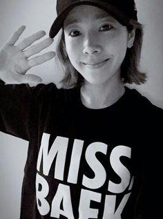 Han Ji Min, Your Smile, Jimin, Korea, Actresses, T Shirts For Women, Cute, Fashion, Rain