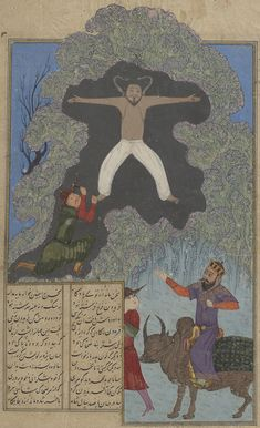 Zahhak pinned to Mount Demavend Ferdowsi, Shahnameh  Timurid: Shiraz, c.1430 Patron: Ebrahim Soltan b. Shah Rokh Illuminator: Nasr al-Soltani  Opaque watercolours, ink and gold on paper  Oxford, Bodleian Library, MS Ouseley Add. 176, fol. 30r