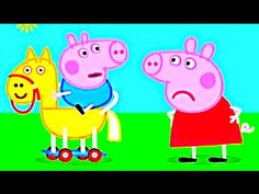 8 Best Cartoon Peppa Pig Images In 2017 Peppa Pig Cartoon Kids