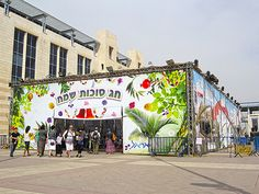 Jerusalem, Israel - Public Spaces, City Hall, Kikar Safra (כיכר ספרא), sukkah