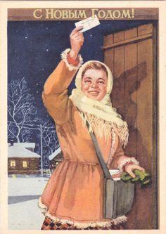 1955 RARE New Year Propaganda woman postman by Vatolina Russian Soviet postcard