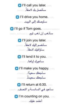 #learnarabic #learnarabiclanguage