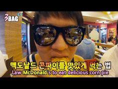 [3Bagtv] 방콕 맥도날드 콘파이를 더! 맛있게 먹는 법 (Law Mcdonal's to eat delicious co...