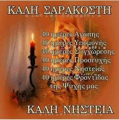 Greek Beauty, Prayer For Family, Orthodox Icons, Prayers, Quotes, Movie Posters, Quotations, Film Poster, Prayer