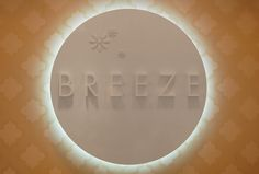 StarSigns, LLC recently completed interior and exterior signage for Breeze Blow Dry Bar in St. Louis, MO. This Halo-lit logo sign provides the perfect finishing touch to Breeze's stylish interior....