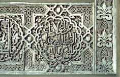 Image SPA 2821 featuring decorated area from the Alhambra, in Granada, Spain, showing Geometric PatternFloriated Arabesque and Calligraphy using stucco or plasterwork.