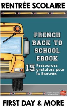 15 French free resources for the beginning of the school year. 15 ressources gratuits pour la rentrée scolaire.