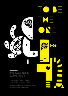 To Be The One Exhibition - kila cheung's design
