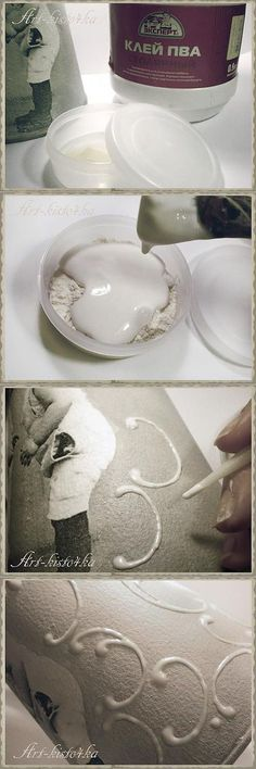Самодельный 3D гель)) 'Эксклюзивные подарки ручной работЫ. | прочие поделки своими руками, различные техники | Постила
