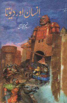 Download mahmood sultan bashiruddin books